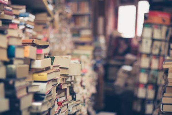 Book Depot Billing Software